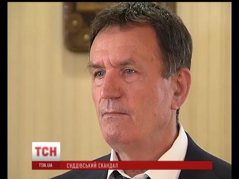 Суддя Чернушенко вважає, що в адміністрації президента його підставили
