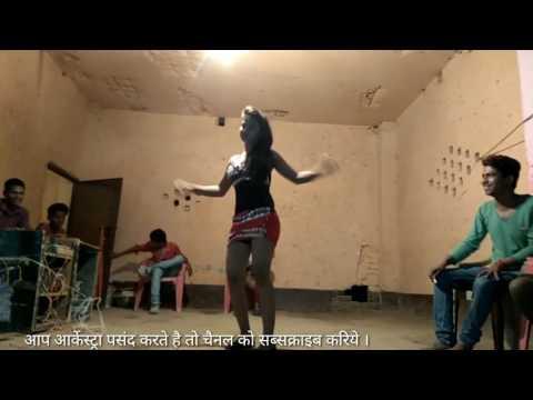 new arkestra bhojpuri || super hit bhojpuri video new || bhojpuri dance