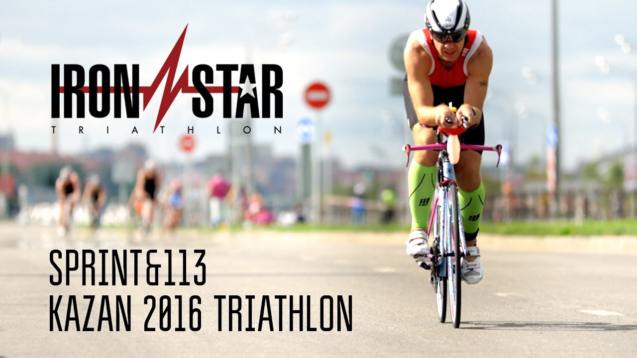 ironstar казань 2016 фото