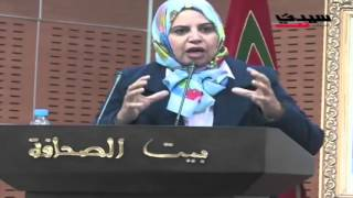 االدكتورة سعيدة العثماني أثناء تدخلها خلال ندوة  'البطالة الجامعية و الحلول المقترحة