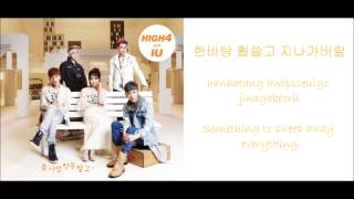 high4 ft iu not spring love and cherry blossoms han rom eng