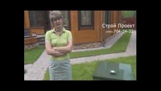 Септик топас отзывы(Отзыв о септики Топас от компании Строй Проект http://www.plast-project.ru/fotootchet.html 7 (499) 704-34-32., 2016-04-11T12:04:14.000Z)