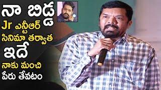 Posani Krishana Murali Excellent Speech at Majili Movie Success Meet | Siva Nirvana | Life Andhra Tv