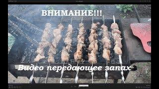 Армянский шашлык.  Рецепт от Армянина!  Вкуснее вы не пробовали.
