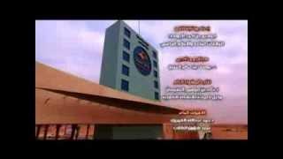 جامعة المجمعة - الرياض