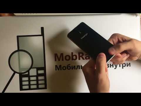 Prestigio Muze X5 LTE / Распаковка и краткий обзор