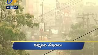 11 AM | Ghantaravam | News Headlines | 16th December 2018 | ETV Andhra Pradesh