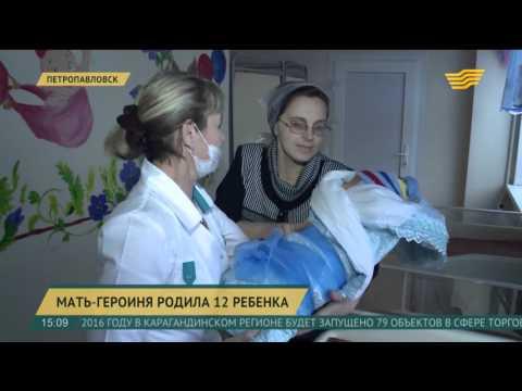 Экс-жена Дмитрия Нагиева Алиса Шер: «Жалею, что не родила