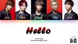 Da-iCE (ダイス) - 'Hello' Lyrics [Color Coded_Kan_Rom_Eng_Vostfr]