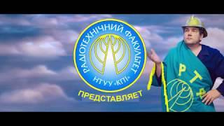 "трейлер к фильму ""Оно""   РТФ ""На волне"""