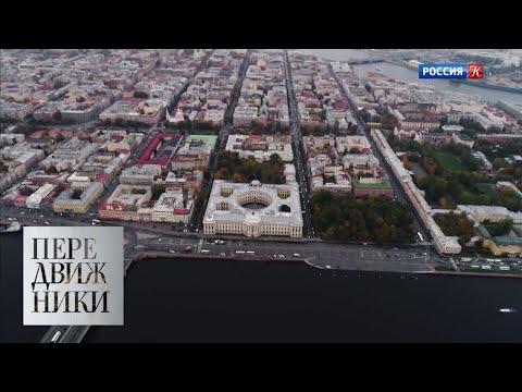 Василий Максимов / Передвижники / Телеканал Культура