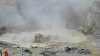 Mud Spa Bubbling