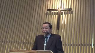 【礼拝説教アーカイブ】 「初代教会の信仰」 テモテへの手紙第一、第3章16節  2019年12月29日高知クリスチャンセンター聖日礼拝