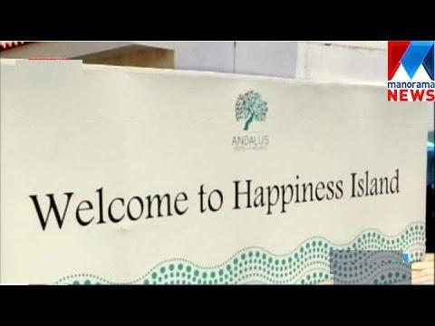 Happy land started in Abudhabi | Manorama News