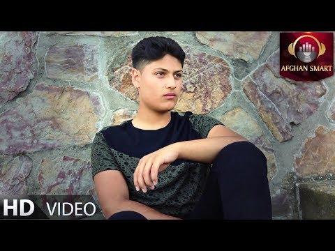 Siar Nawazish - Az Ghamat Ay Nazanin OFFICIAL VIDEO
