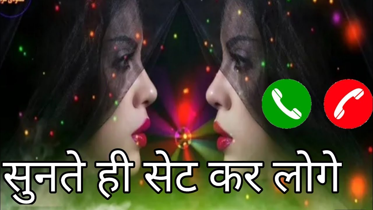Best Mp3 Mobile #Ringtone 2021 _ Telugu #Ringtones _ Best Boys Ringtones 2021 _ Attitude Ringtone