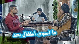 غسان يتعارك ويه رهام لان ميريد اطفال هواي - الموسم الرابع   ولاية بطيخ