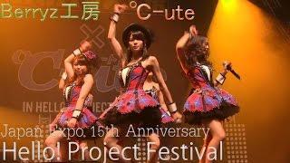 http://ikebukurotv.com/ent ←TV公式HP!More Info 詳しい情報と他の番組はこちらからどうぞ。Japan Expoレポート、池袋のアニメやコスプレ、アイドルなど...