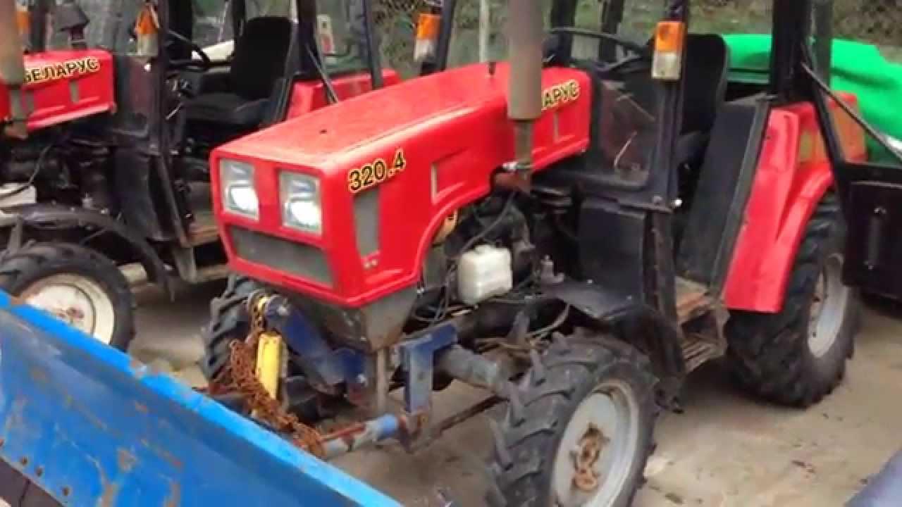 Продается МТЗ-320 МК.Р на базе трактора БЕЛАРУС - YouTube