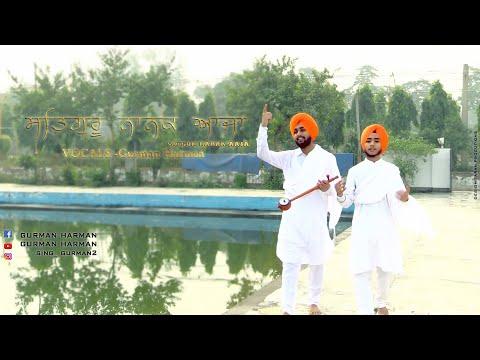 Satgur Nanak Aaja   Gurmanpreet Singh   Harmanpreet Singh