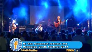 The Coconaut Rockers - Coco rock - Dramaica 2014