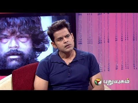 Natchathira Jannal With Actor Shaam - Part 1
