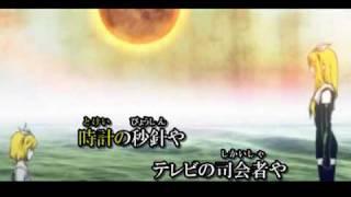 【ニコカラ】 鏡音リン 炉心融解 on vocal 【H 264】