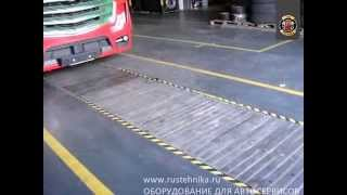 Смотровые ямы Truckbay для обслуживания и ремонта грузовиков и спецтехники(, 2014-08-11T14:55:37.000Z)