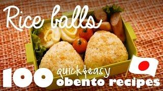 Rice Ball Recipe (100 Quick & Easy Bento Ep.6)