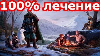 Pillars Of Eternity 2 Deadfire Гайд