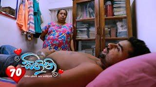 Sihini | Episode 70 - (2020-07-31) | ITN Thumbnail