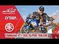 Yamaha XTZ1200 SUPER TENERE [обзор]