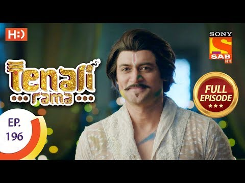 Tenali Rama - Ep 196 - Full Episode - 6th April, 2018