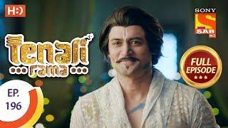 Tenali Rama - Ep 196 - Full Episode - 6th April, 2018