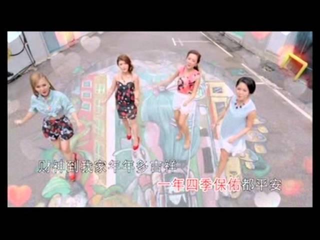 M-GIRLS 2016 {10} imlek song