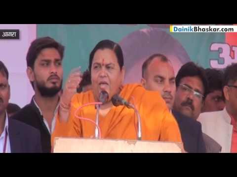 Uma Bharti Remarks On Rape Crimes