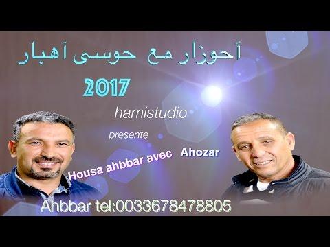 Ahozar abelaziz avec Housa ahbbar