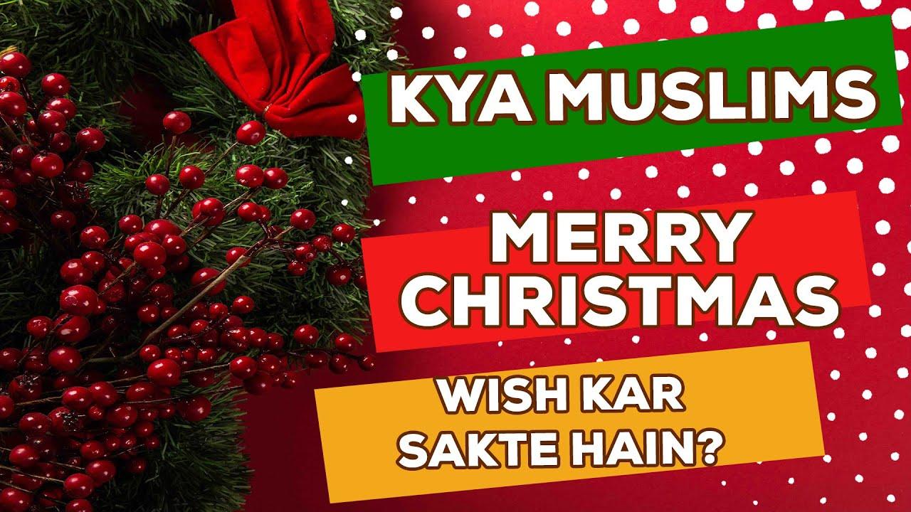 Can Muslims Celebrate Christmas.Kya Muslims Christmas Wish Kar Sakte Hai I Can Muslims Celebrate Christmas I Merry Christmas