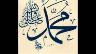 cheb Khaled, sallou Ala Alnabi, ( الشاب خالد، صلو على النبي (ص