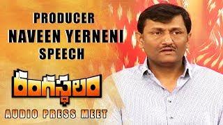 Producer Naveen Yerneni Speech - Rangasthalam Audio Press Meet