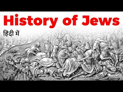 History of Jews - Facts about Judaism, What are the Abrahamic religions? Why Jews were persecuted?