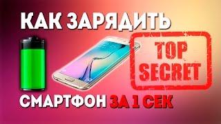 видео как найти телефон если он выключен проверенный способ