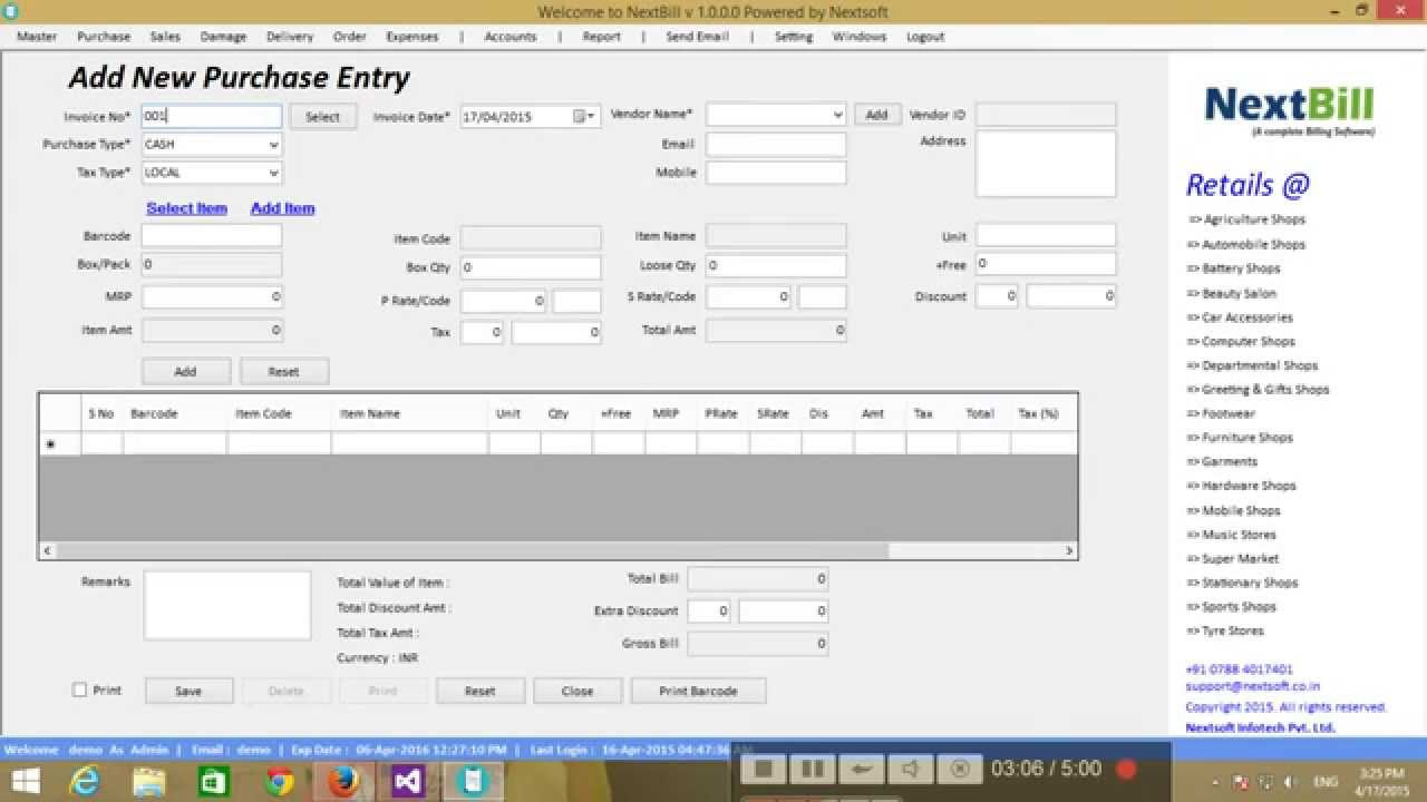Nextbill fast barcode billing inventory accounting for Retail store design software