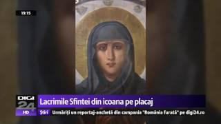 Lacrimile Sfintei din icoana pe placaj!  2017