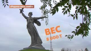 Город-герой Волгоград | Регионы | Телеканал