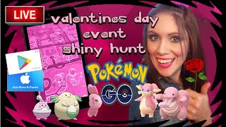 !LIVE POKEMON GO W/ FUN&CRAZY SUNNY! GIFTCARD GIVEAWAYS! VALENTINES DAY EVENT SHINY HUNT FOR CHANCEY