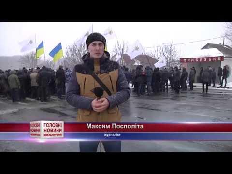 TV7plus: Піший протест аграріїв