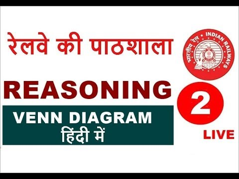 Venn diagram reasoning tricks railway alp technician group c venn diagram reasoning tricks railway alp technician group c group d in hindi ccuart Image collections