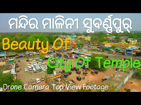 City Of Temple SONEPUR A Drone Footage With Top View-Beauty Of SONEPUR-ODISHA-INDIA