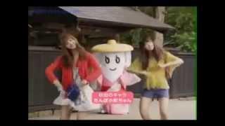 Quảng cáo hài hước Nhật Bản - Quảng cáo Singum Nhật Bản Cực hài hước